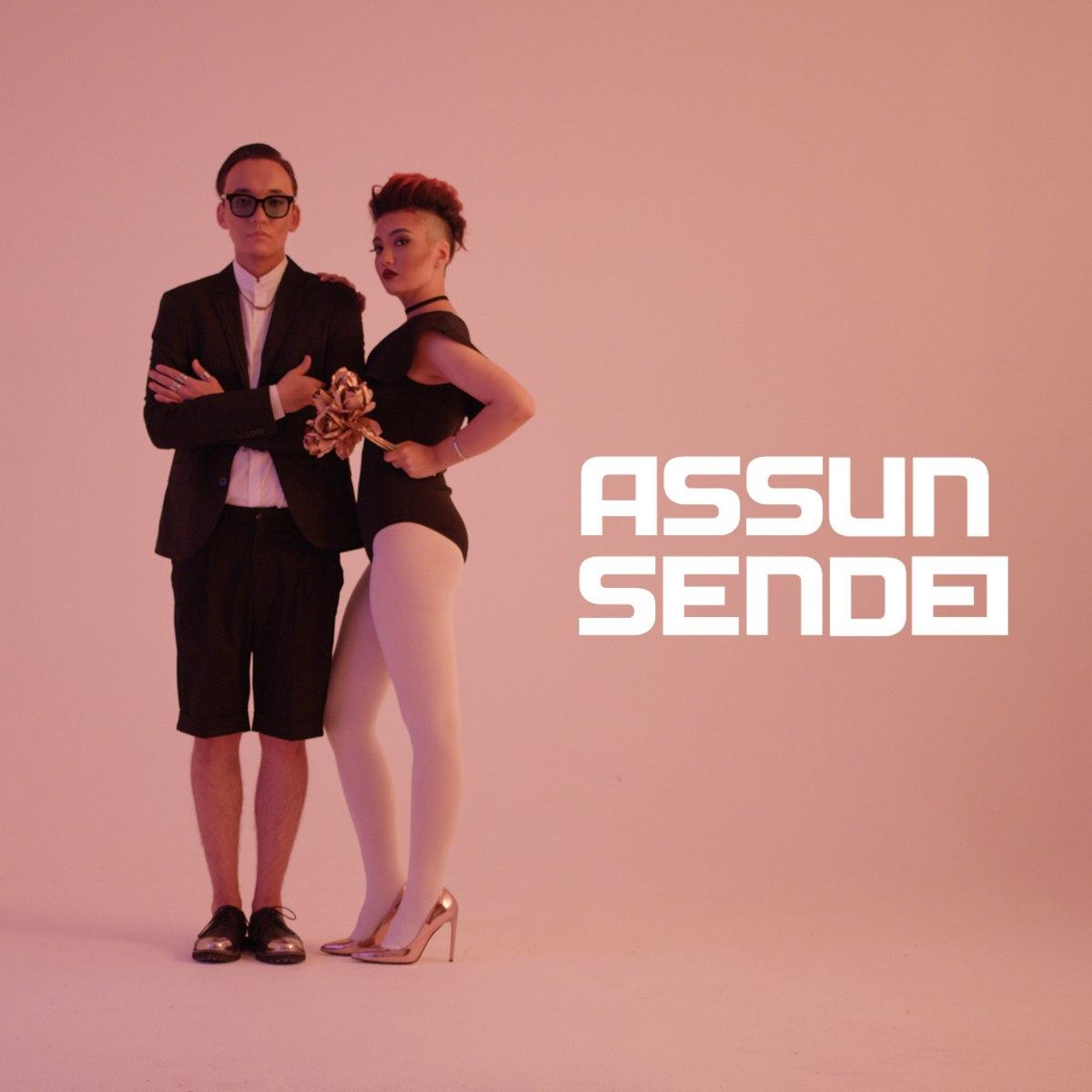 AsSun - Сендей (2016)