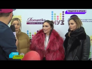 SEREBRO в программе PRO-Новости / МУЗ-ТВ, 15.02.2017