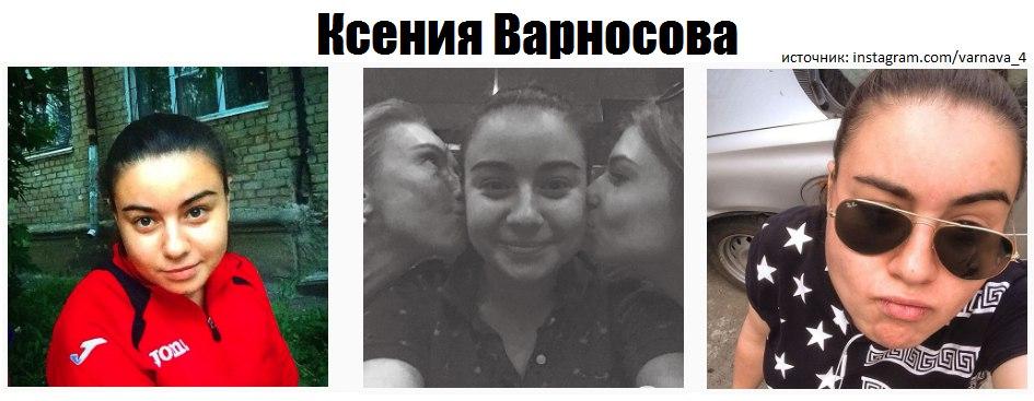 Ксения Варносова из шоу Пацанки 2 сезон Пятница фото, видео, инстаграм, перископ