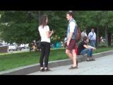 Девушка в обтягивающих леггинсах -- Пикап Пранк Шоу