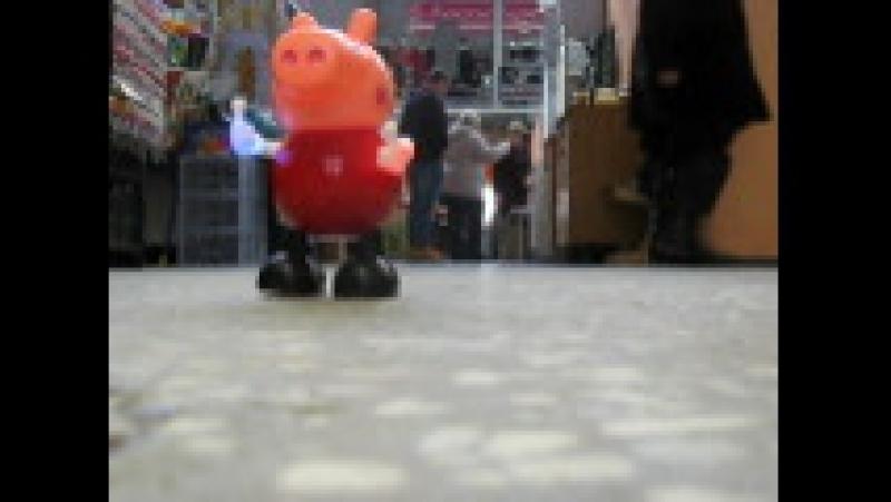 танцующая свинка пепа