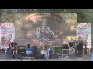 Выступление группы VGR. Владимирская Русь. 27.05.17.