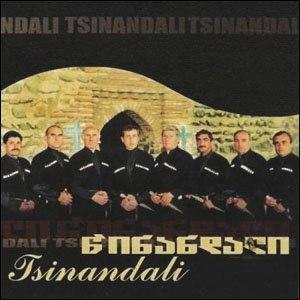 The Tsinandali Choir