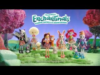 Куклы Enchantimals - девочки и их питомцы