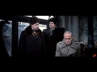 «Бег» (Мосфильм, 1970) — товарищ министра торговли Корзухин и генерал Хлудов