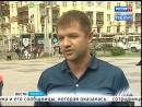 Мошенники обчистили «онлайн-банк» клиента, «Вести-Иркутск»