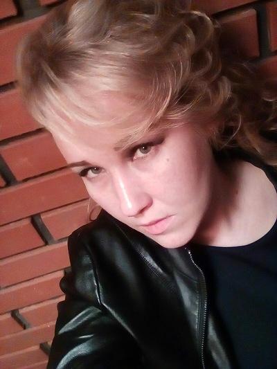Лилия Латыпова