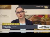 Екатерина Ларинина: в кризисе со школами виноваты 90-е [Наша точка зрения]