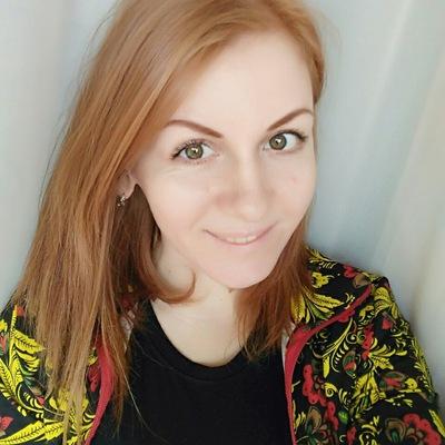 Юлия Першина