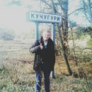 Денис Четвериков фото #8