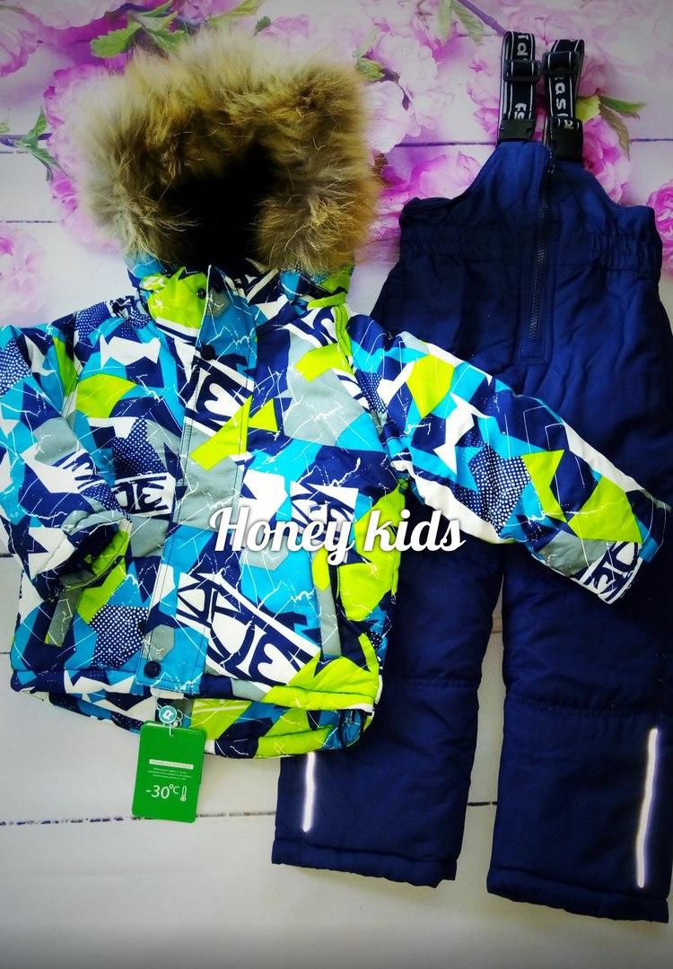 20ca15b0a590d Детская одежда Самара. Мембранная зимняя одежда MOLDOS, RASKID, SUPER GIFT  в наличии. ФОТО: honeykids63 ?