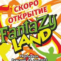 Логотип FantaZy LAND