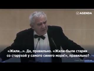 Краткое пояснение к сказке А.С.Пушкина