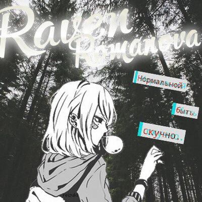Raven Romanova