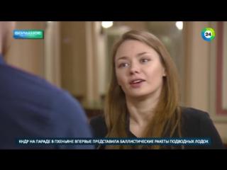 """Канал """"24 мир"""" - """"Большое интервью"""" с Кариной Разумовской от"""