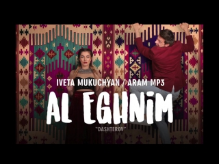 IVETA MUKUCHYAN & ARAM MP3 - AL EGHNIM (www.BlackMusic.do.am) NEW 2017