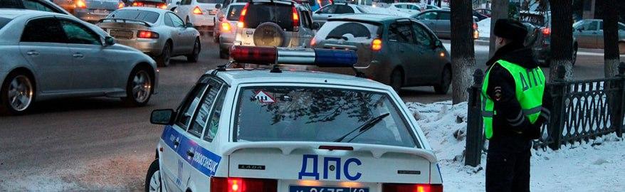 В ГИБДД рассказали о правилах «засады» на дороге