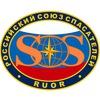 Алуштинское отделение РосСоюзСпас
