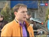 Питер, мы с тобой! В Ельце, по инициативе «Молодой гвардии Единой России», состоялась акция памяти жертв теракта