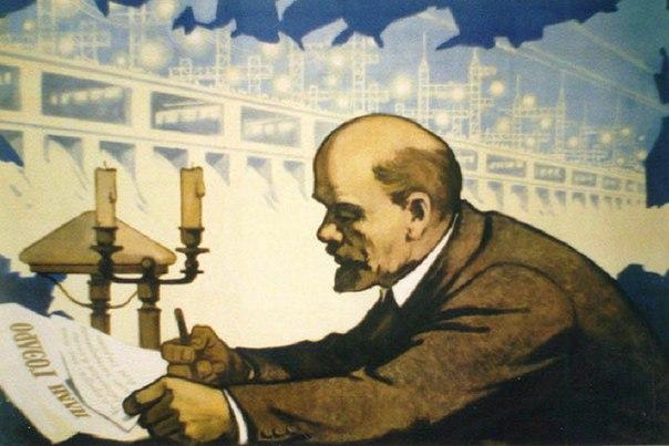 Ядерная энергетика в Советской России стартовала в 1918 г.