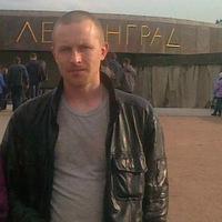 Олег Кянксеп