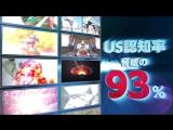Японский Промо-Ролик к фильму Могучие Рейнджеры 2017