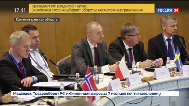 Россия 24 - Прокуроры из стран Совета государств Балтийского моря обсудили борьбу с терроризмом - Россия 24