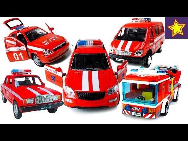 Про пожарные машинки для детей Все серии подряд Fire trucks cars for kids