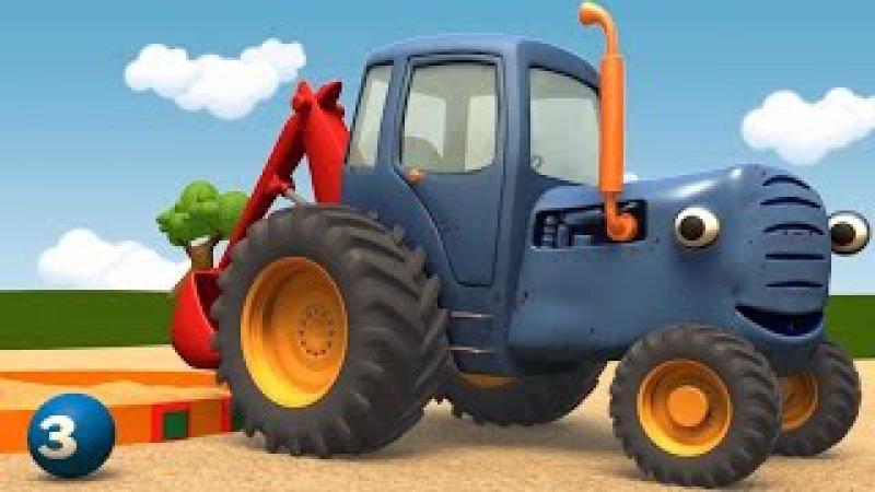 Мультики - Синий Трактор Гоша - Грузовик и Трактор играют с шариками и учатся счи ...