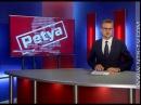 17.07.2017 Системные серверы Правительства Севастополя атаковал вирус Petya