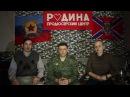 Фильм Ополченочка Роман Разум, Татьяна Дремова, Борис Табачник
