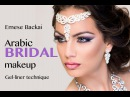 No1. PRINCESS SHEHEREZADE ARABIC BRIDAL MAKEUP by Emese Backai 1001 NIGHT MAKEUP COLLECTION