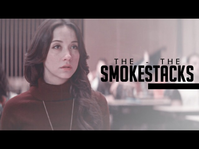 ► julia wicker the smokestacks