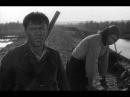 Погоня (1965) фильм