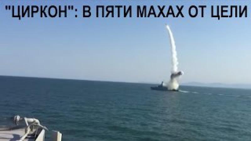 РУССКИЙ ТУЗ В РУКАВЕ РАКЕТЫ ТРАМПА ДАЖЕ НЕ ВЗЛЕТЯТ... сша россия война новости новые ракеты россии