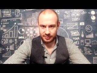 Тренинг ВК 5 - Эфир занятия #4. 7 ошибок в продвижении ВКонтакте, которые сводят на ...