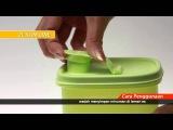Tupperware Product Info - 2L Slim Line