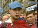 Беспорядки на Манежной площади в 2002 году