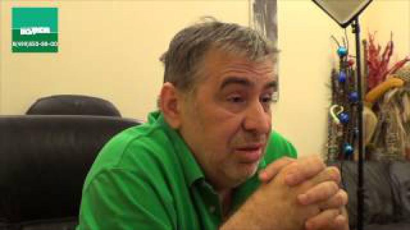 Доктор Волков интервью для журнала ГастрономЪ