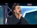 Дима Билан - Невозможное возможно ( Праздничный концерт 22.11.2015 HD 1080p.)