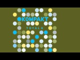Partial Arts - Trauermusik 'Kompakt Total 8' Album