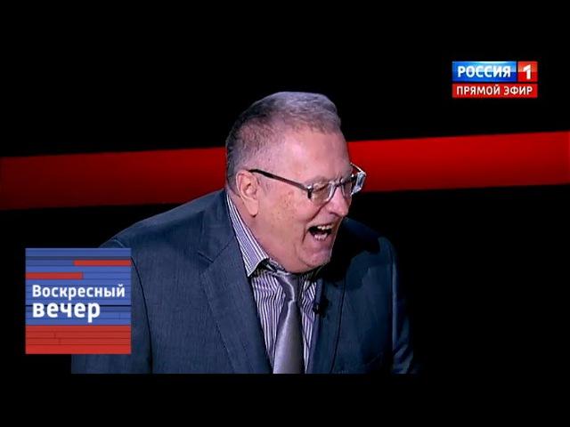 Жириновский порвал зал анекдотом про Обаму и Меркель