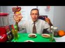 ТАЙНОЕ ЗНАНИЕ ДИАБЕТ ПАНКРЕАТИТ ПРОСТАТА СЕКРЕТ Омега 3 и Б 12 Диабетикам Бол
