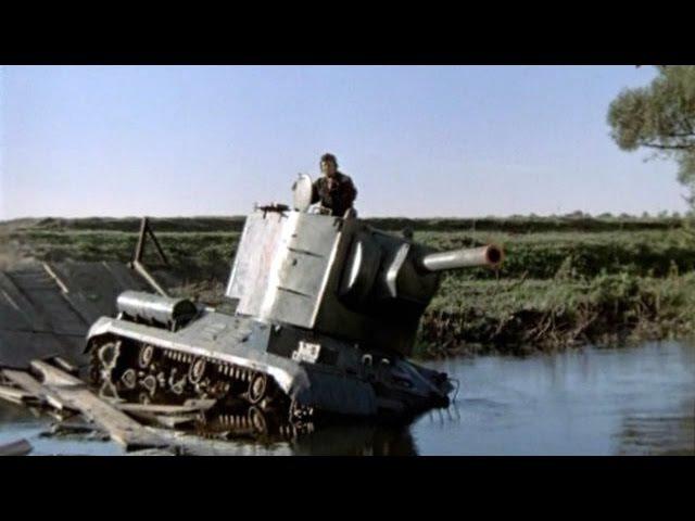 Русский военный фильм про танкистов Танк «Клим Ворошилов-2»