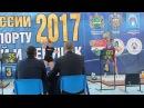 А.Васькина И.Мартынова. Рывок 16 кг. ПР, юноши 2017, г.Калуга