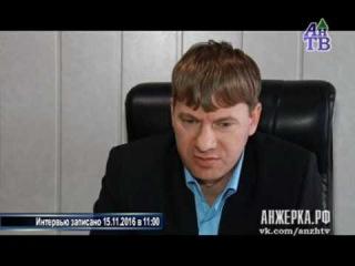 О холодной воде. Комментарий руководства ООО Вода.
