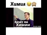 Instagram post by Лучшие Видео Вайны Vine  May 16, 2017 at 530pm UTC