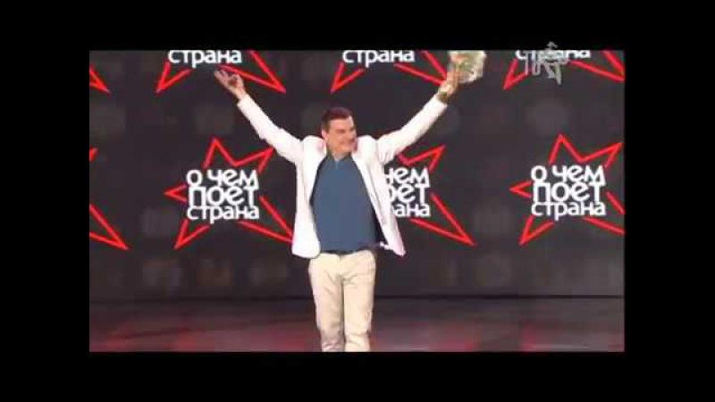 Андрей Иванцов ДОЧЕНЬКА Выступление на Славянском Базаре 2017