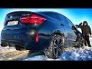 850 сил BMW X6M 1 100 Нм - до сотни за 3 секунды, а до 200 км/ч меньше чем за 10! Тест-драйв