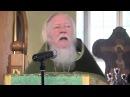 Ты уже в аду! - фрагмент проповеди протоиерея Дм. Смирнова